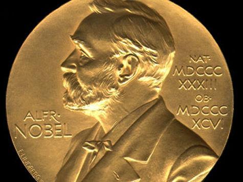 Церемония вручения Нобелевской премии по физике