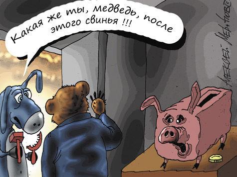 «Единая КИПРоссия» . Как искать иностранных спонсоров партии власти