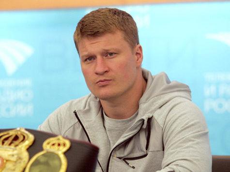 Отец Дмитрий: руны не помогли Поветкину против Кличко