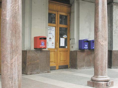 Почтовые ящики москвичей покраснеют
