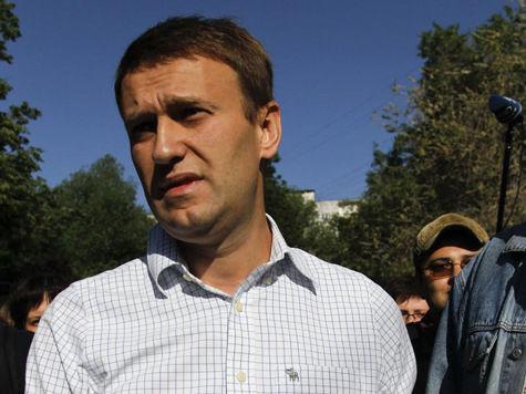 Посадит ли «Ив Роше» Навальных?