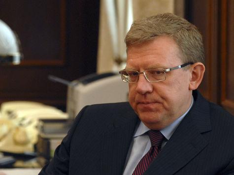 Кудрин: «Правительство Медведева отработало неудачно»
