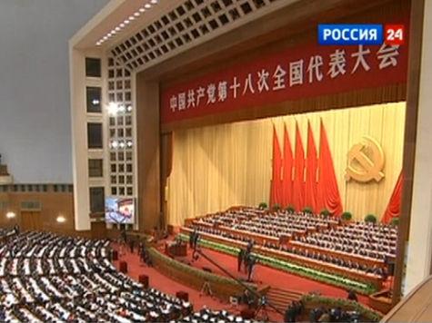 Кто будущий лидер Китая?