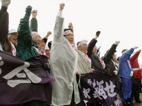 Япония не ограничилась протестом