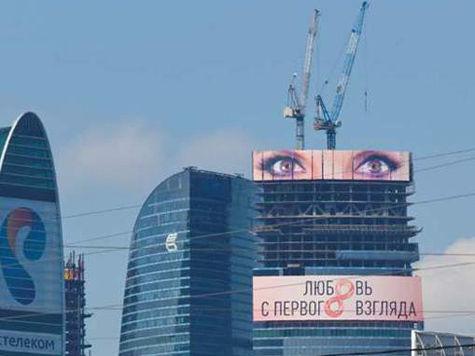 Юлия Дрынкина: «Наша лав-стори закончилась банально»