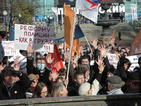 В антиправительственном митинге участвовали сразу несколько движений