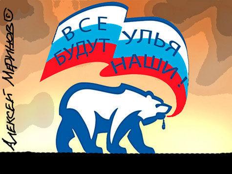 «Единая Россия» потребовала отнять у «МК» здание: комментарий редакции