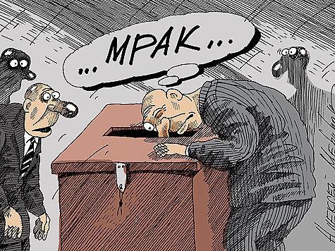 """""""МК"""" проанализировал тенденции Единого дня голосования и узнал чем недовольны партии"""