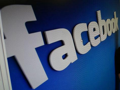 Фейсбук оскандалился из-за видео со сценами насилия