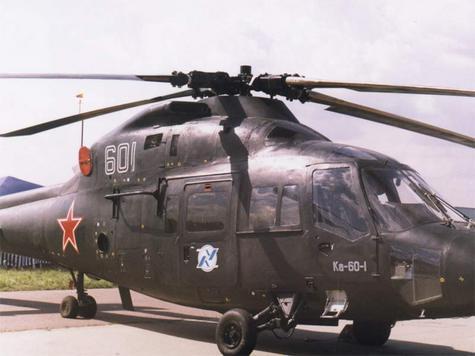 В Подмосковье разбился новейший военно-транспортный вертолет