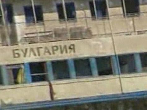 Они утопили «Булгарию»