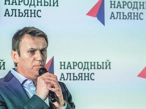 Навальный  все-таки выиграл выборы