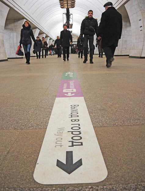 Путь к Кремлю укажут из-под земли