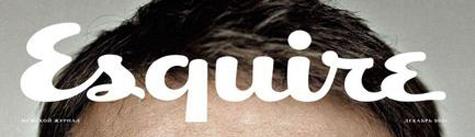 Esquire расплатился за «Траву потребителей»