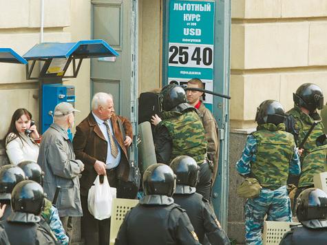 Медведев развяжет руки полиции