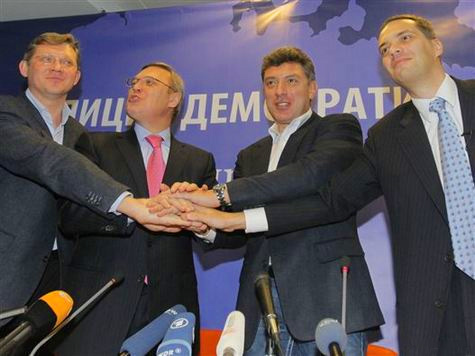 """Активность по регистрации """"Партии народной свободы"""" ушла в свисток"""