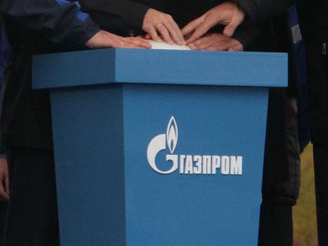 «Газпром» играет против себя