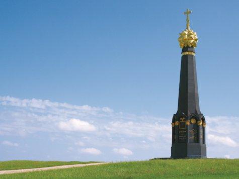 Остановить строительство нескольких коттеджей на священной земле — Бородинском поле — удалось Можайской городской прокуратуре