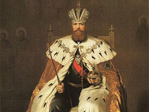 Зачем американцам останки императора Александра Третьего?