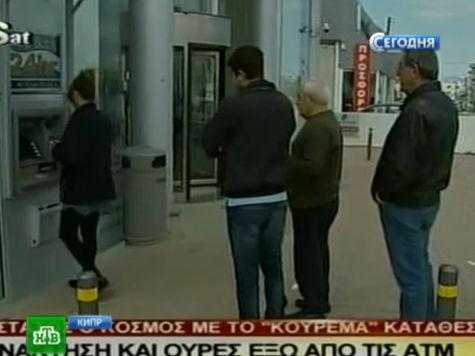 Кипрский банковский апокалипсис отложили до среды