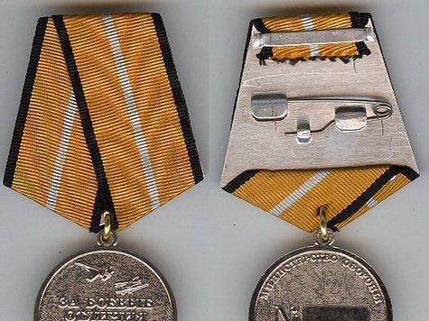 Денежные премии будут получать отличившиеся в бою или при разминировании российские военные