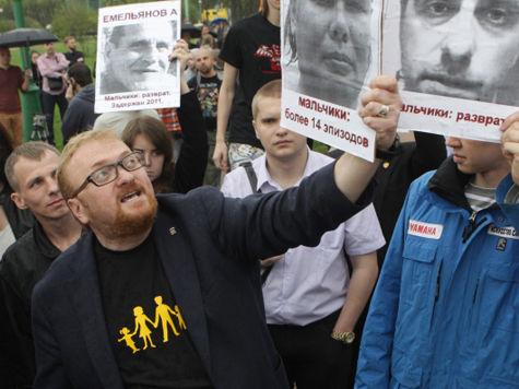 Гей-активисты пытаются подвести Милонова под «уголовку» за «извращенцев»