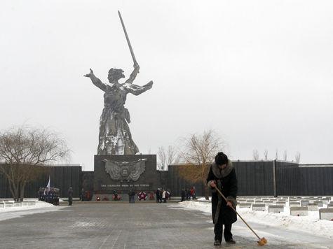 ВРНС считает, что именно Сталинград олицетворяет победу над фашизмом