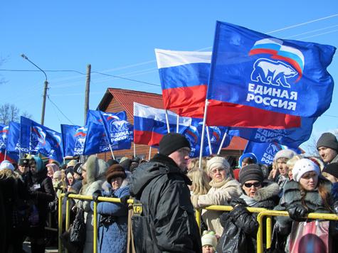 В «Единой России» заговорили про «чердак» Медведева