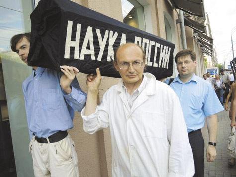 В Думе сравнили реформу РАН с событиями в нацистской Германии