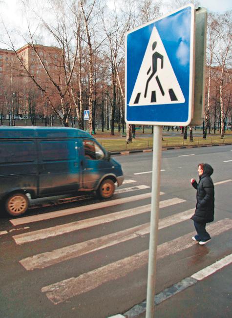Каратист сбил студентку на переходе и сбежал с места ДТП