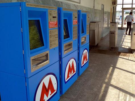 Неисправные автоматы по продаже проездных заговорят голосом работников метро