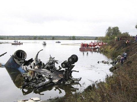 Комиссия не спешит официально признавать вину экипажа