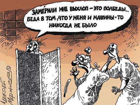 За машино-место в Москве придется платить 56 тыс. руб. в год