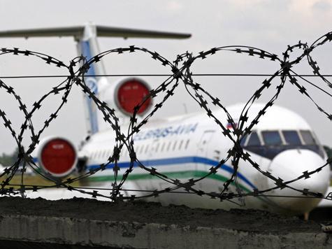 Из Москвы улетел аэропорт