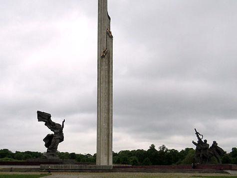 В Латвии готовят снос «оккупационного» памятника - советским воинам-освободителям