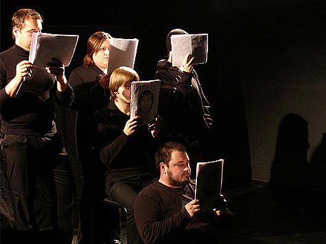 Кресло-ромашка современного театра