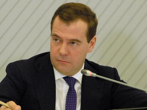 Медведевское
