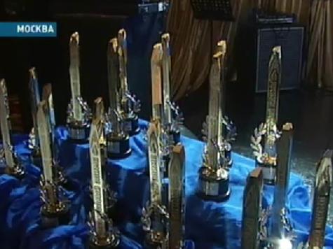 В Москве состоялось вручение национальной премии