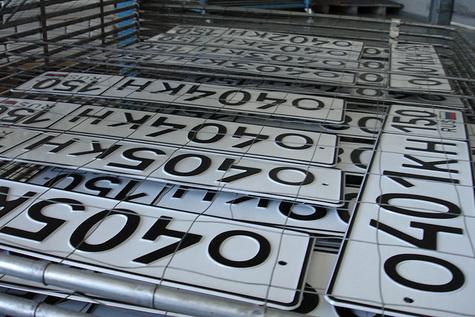 """Номера серии """"197"""" начали выдавать на днях автовладельцам в столичной Государственной инспекции безопасности дорожного движения"""