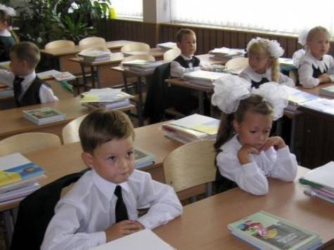 Школьная задача для властей