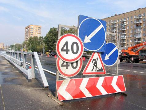 Дорожные знаки будут светиться изнутри