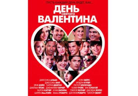 Киноафиша от Сергея  Аверина