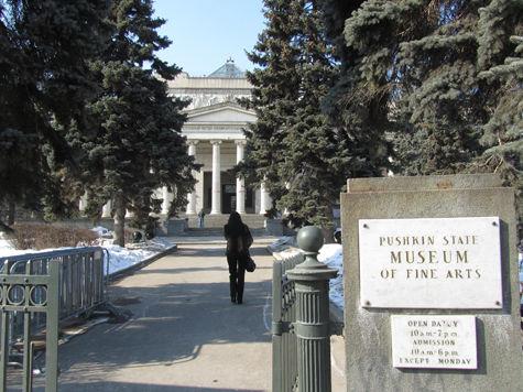 На реконструкцию Пушкинского музея объявят новый конкурс