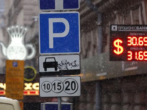 Москвичи победили мэрию в споре за платную парковку