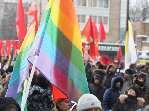 Рамштайн гомосексуальный половой акт