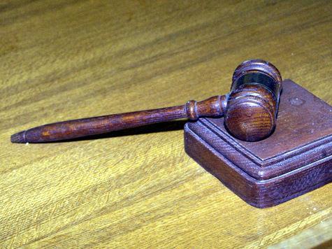 Террорист Магас приговорен к пожизненному сроку