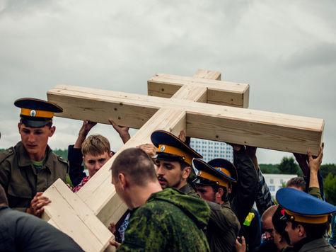 На форуме «Селигер» поставили казачий крест