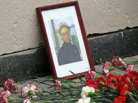 Дети Политковской заявили отвод судье