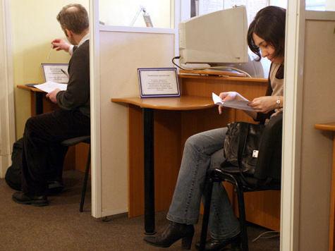 Безработные смогут совместить трудоустройство с переездом