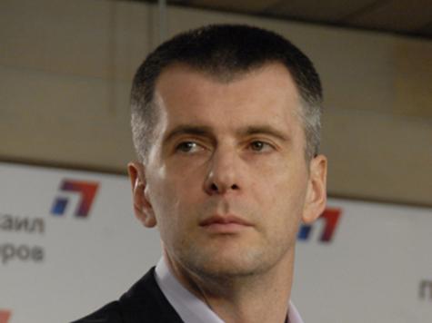 Прохоров начнет формировать партию в конце марта